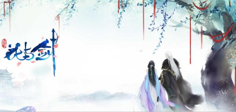 花与剑礼包